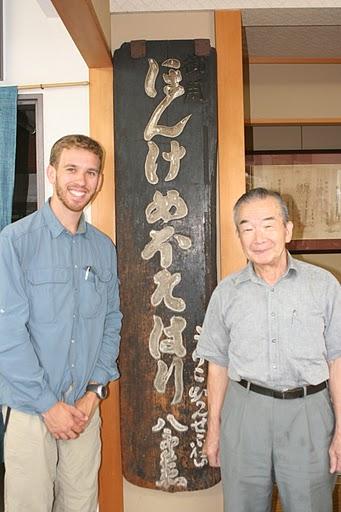 Tenkara USA founder with Meboso san