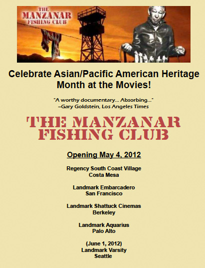 Manzanar Fishing Camp film schedule