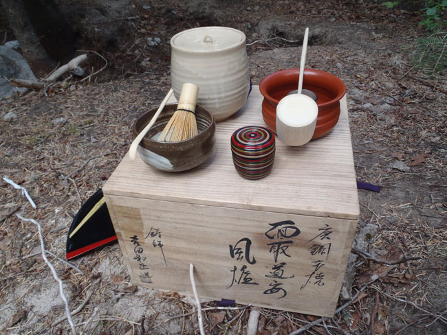 Traditional Japanese tea ceremony gear