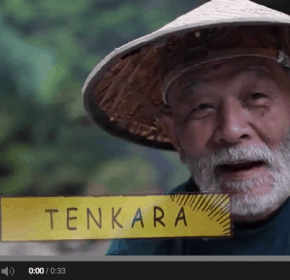 Tenkara pronunciation video