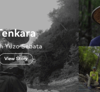 Tenkara story on Storehouse