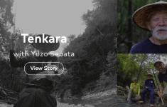 Tenkara story on Storehouse