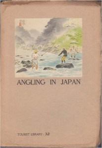 Angling_Japan