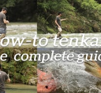 How to tenkara, cover image for video